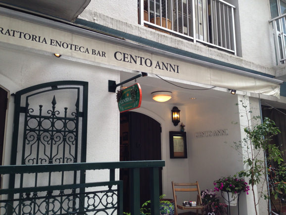 CENTO ANNI(チェントアンニ)