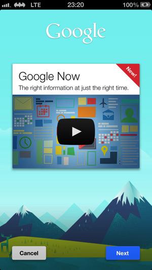 google-now-1.jpg