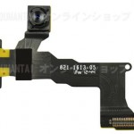 iphone5s-parts1.jpg
