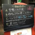 sanguria-shibuya-8.jpg