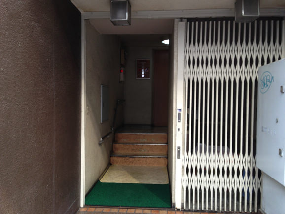 渋谷の定食屋「SANGURIA(サングリア)」