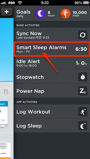 smartalarm-jawbone3.png