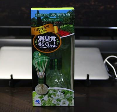 smell-stick-3.jpg