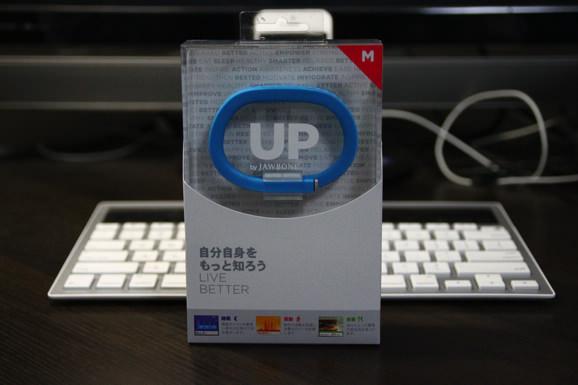 up-by-jawbone-1.jpg