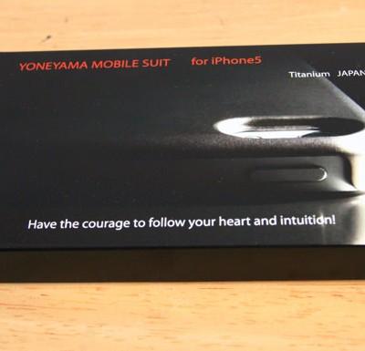 yoneyama-mobile-suit-1.jpg