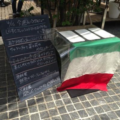 zucca-shibuya-italian-1.jpg