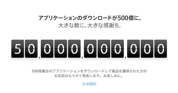 50billion