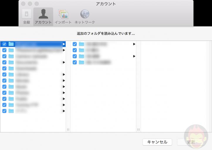 Dropbox-Select-Syncing-01