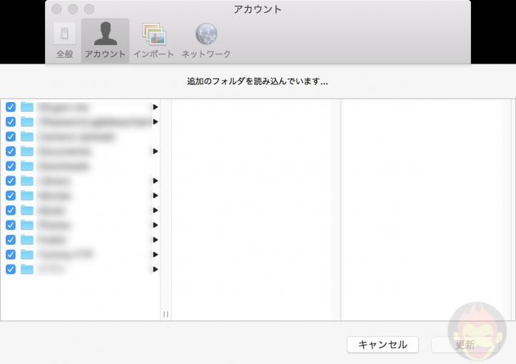 Dropbox-Select-Syncing-03