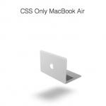 css-macbookair.png