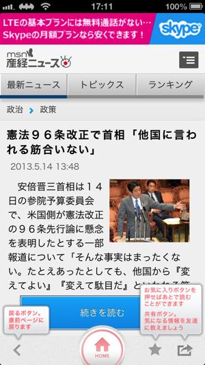 DailNews