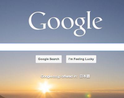 google-voice-chrome.png