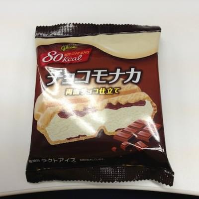 ice-cream-low-calories.jpg