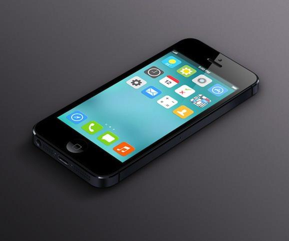 iOS 7 コンセプト