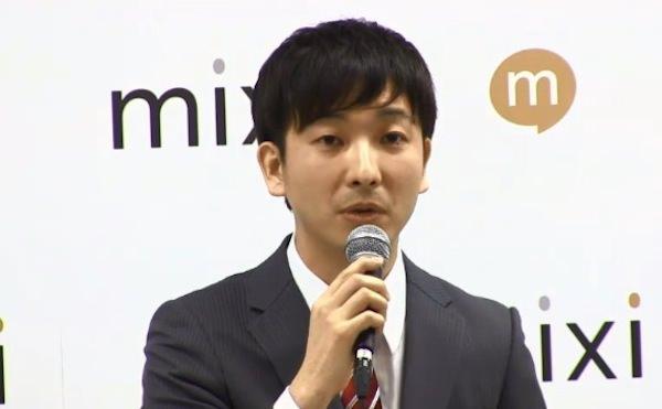 mixi 朝倉