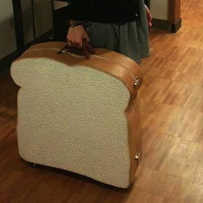 toast-suitcase-top.jpg