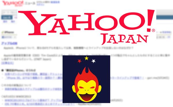Yahoo gori.me