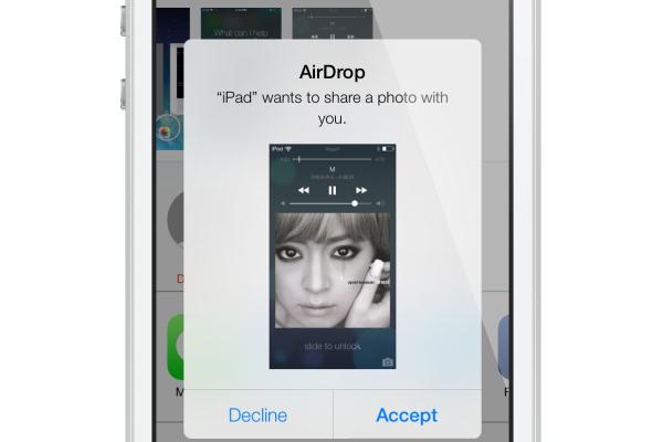 Airdrop ウォークスルー iOS 7