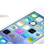 apple-jp.png