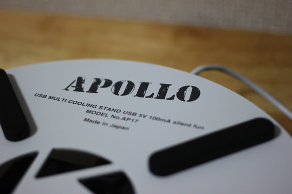 バード電子「APOLLO」