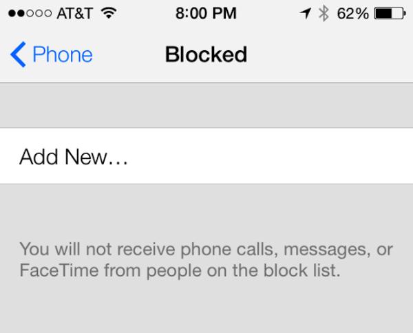 iOS7には着信拒否機能が搭載