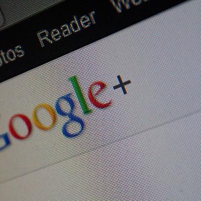 google-mine.jpg