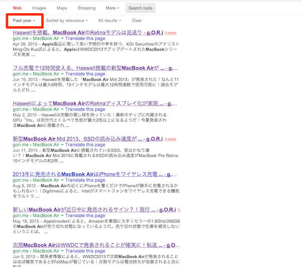 Google Chrome拡張機能「Ato-Ichinen」