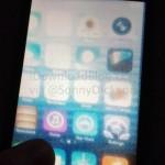 iOS-7-Home-screen-leak_wm.jpeg