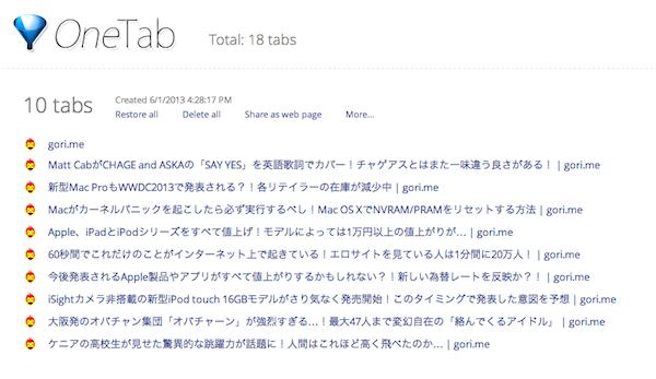 Onetab Goggle Chrome
