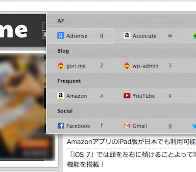 site-launcher-top.png