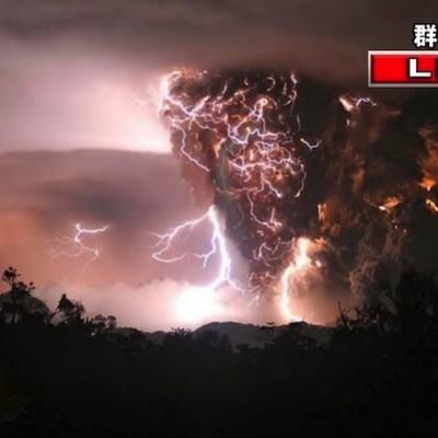 gunma-lightning.jpg