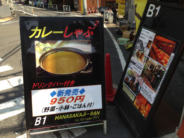 hanasaka-jisan-1.jpg