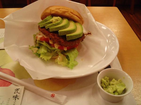 モスバーガーの1000円バーガー