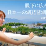 ootsu-sa-app.png