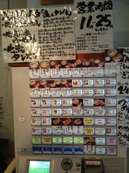 ore-ryu-shio-ramen-4.jpg