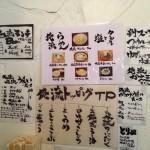 ore-ryu-shio-ramen-5.jpg