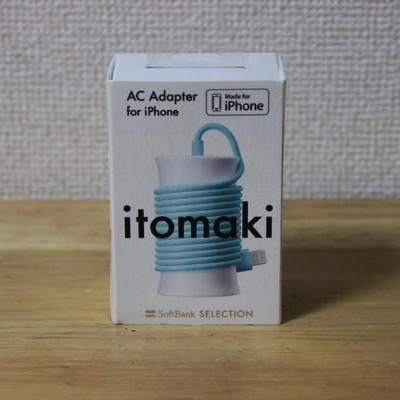 softbank-itomaki-1.jpg