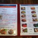 toros-menu-1.jpg