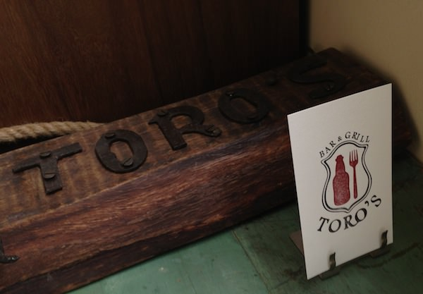 TORO'S(トローズ) 渋谷桜丘にあるハンバーグ屋