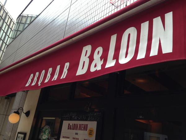 BBQ BAR B&LOIN(ビーアンドロイン)