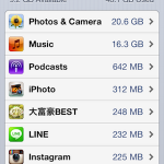 camera-roll-photo-storage-1.PNG