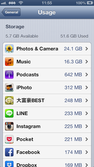 Camera roll photo storage