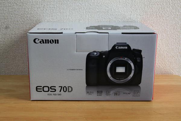 canon-eos-70d-1.jpg