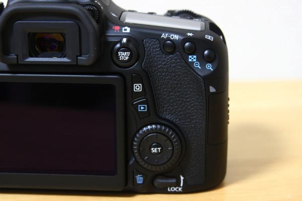 canon-eos-70d-32.jpg