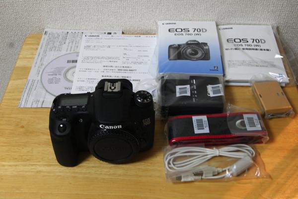 canon-eos-70d-4.jpg