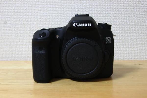 canon-eos-70d-7.jpg