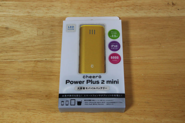 Cheero power plus 2 mini