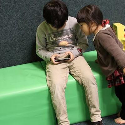 gaming-children.jpg