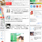 google-chrome-pc-page-3.PNG