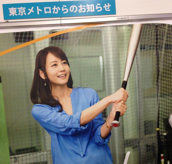 東京メトロの堀北真希が可愛すぎる